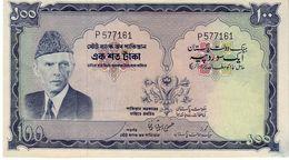 Pakistan P.23 100 Rupees 1973 Unc - Pakistan