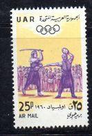 Y28 - SYRIA 1960 , Posta Aerea Yvert N. 169  ***  MNH Scherma - Scherma
