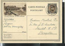 Carte Obl. N° 12. 8. DE ZOUTE AAN ZEE  (Place)  Obl. Woluwe St Lambert  1933 - Entiers Postaux