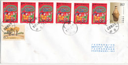 P. R. Of China Registered Cover Sent Air Mail To Denmark 24-2-2002 With More Topic Stamps - 1949 - ... People's Republic