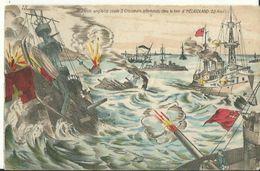 La Flotte Anglaise Coule 3 Croiseurs Allemands Dans La Baie D'Héligoland - Guerre 1914-18