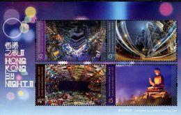 Hong Kong - 2018 - Hong Kong By Night, Part II - Mint Souvenir Sheet - 1997-... Région Administrative Chinoise