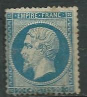 France Yvert N° 22  (*) - Pa 11701 - 1862 Napoleon III