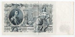 Russia - 1912 - Grande Banconota Da 500 Rubli - Misure 27 Cm. X 12,5 Cm. Circa - (FDC9043) - Russia