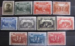 LOT FD/1509 - 1922 - MONACO - ALBERT 1er / VUES DE LA PRINCIPAUTE - N°54 à 64 NEUFS* (SERIE COMPLETE) - Cote : 85 € - Neufs