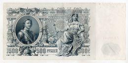 Russia - 1912 - Grande Banconota Da 500 Rubli - Misure 27 Cm. X 12,5 Cm. Circa - (FDC9044) - Russia