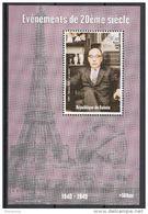 Guinea 1998 Sc. 3008b Premio Prix Nobel Per La Fisica 1949 : Yukawa Hideki Sheet Nuovo MNH - Guinea (1958-...)