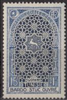 TUNISIE - Au Profit Des œuvres De L'armée 1952 - Tunisie (1888-1955)
