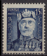 TUNISIE - Effigie De Sidi Lamine Pacha Bey 1955 - Tunisie (1888-1955)