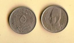 EGYPT 1357-1362 10 Milliemes Km361 Bronze - Egypte
