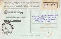 1982 - Amministrazione Della Poste E Delle Telecomunicazioni - Avviso Di Ricevimento Raccomandata - S.giuliano Di Puglia - 6. 1946-.. Repubblica