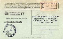 1982 - Amministrazione Della Poste E Delle Telecomunicazioni - Avviso Di Ricevimento Raccomandata - S.martino In Pensili - 1946-.. République