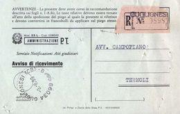 1983 - Amministrazione Della Poste E Delle Telecomunicazioni - Avviso Di Ricevimento Raccomandata - Guglionesi - Campoba - 6. 1946-.. Repubblica