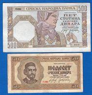 Serbie  2  Billets - Serbia