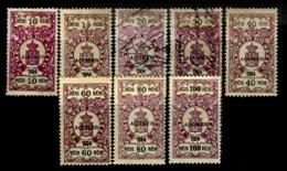 AZORES, Stamp Duty, PB 415/19, 421, 423/24, */o M/U, F/VF, Cat. € 18 - Revenue Stamps