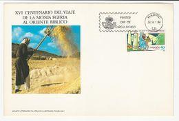 FDC Card (21x14cm) Apunte Literario Filatelico Ilustrado, Flash-281 * 1984 * Madrid * XVI Cent. Del Viage De La Monja... - FDC