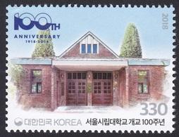 South Korea 2018 University Of Seoul 100th Anniversary, Architecture - Corea Del Sud