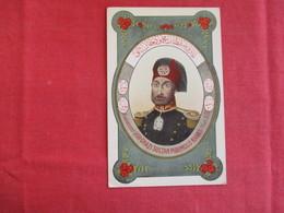 Turkey-Ghazi-Sultan-Mahmoud-Mahmud-Khan-II-   Ref 2909 - Turkey