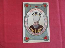 Turkey-Sultan-Mahmoud-Mahmud-Khan-I-  - Ref 2909 - Turkey