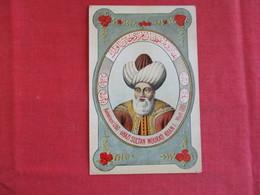 Turkey-Ghazi-Sultan-Mourad-Murad-Khan-I  - Ref 2909 - Turkey