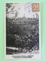 "Czechoslovakia 1931 Unusedpostcard """"Samostatnosti"""" - Arms - Horice - Czechoslovakia"