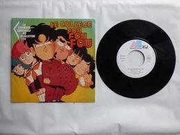 B.O.F EP 45 T LE COLLEGE FOU FOU FOU   LABEL A.B 873704 - Disco, Pop