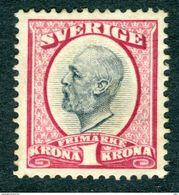 SWEDEN 1900  1k Car. King Oscar II Mint  SG 65 - Neufs