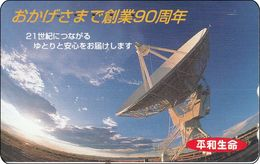 Japan  Phonecard     Weltkugel  Globe  +  Satelit - Astronomy