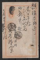 JAPAN → Ganzsache-Postkarte-Postcard-Carte-Postale  ►5 Rin◄ - Japon