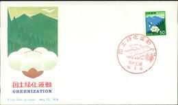 Japan FDC 1976, Greenization, Aufforstung, Michel 1286 (608) - FDC