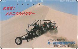 Japan  Phonecard Wüste  Car Racing Ägypten - Landschaften