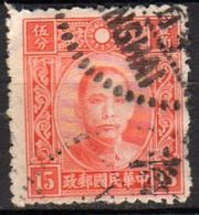 1939 15 Cents Used !  A VERY SCARCE STAMP! (424) - 1912-1949 Republiek
