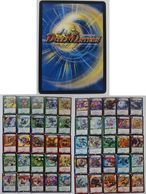 Duel Masters  : 50 Japanese Trading Cards - Trading Cards