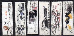 1980 T44 Qi Baishi 6 Stamps Postally Used - 1949 - ... Volksrepubliek