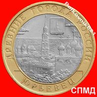 "Russia,10 Rubles 2010, ""Yurevets"" - Russie"