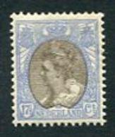 No 67 Postfris - 1891-1948 (Wilhelmine)