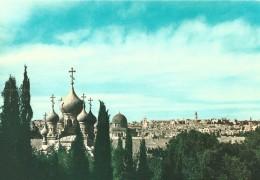 Jerusalem - No 40 - General View Jerusalem - Holy Views Jordan - Israel