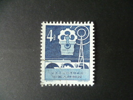 TIMBRE CHINE N° 1249 OBLITERE - Used Stamps