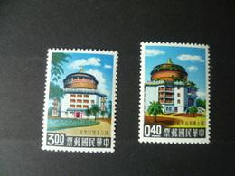 TIMBRE CHINE FORMOSE N° 309 / 310   NEUF ** - 1945-... République De Chine