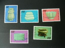 TIMBRE CHINE FORMOSE N° 930 / 934   NEUF ** - 1945-... République De Chine