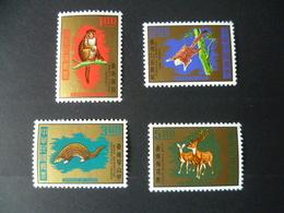 TIMBRE CHINE FORMOSE N° 763 / 766   NEUF ** - 1945-... République De Chine
