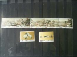 TIMBRE CHINE FORMOSE N° 704 / 710    NEUF - 1945-... République De Chine