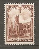 BELG - Yv. , COB N° 270  *  60c + 15c  Antituberculeux   Cote  0,75 Euro BE   2 Scans - Belgique