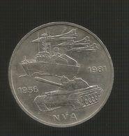 DDR - 10 MARK ( 1981 - 25th Anniversary National People's Army ) Eastern Germany / Germania Est / Deutschland - Altri