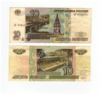 Russie 1997 - Billhet De Bank - Russia