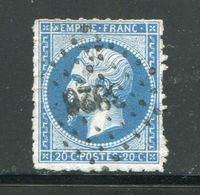 Y&T N°14B- Percé En Ligne, PC 3826- WOINCOURT 76 - 1849-1876: Klassik