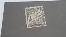 LOT 392871 TIMBRE DE FRANCE NEUF* N°13 VALEUR 110 EUROS - Segnatasse