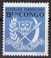 643 Congo 1969 (Democratica) Arms Stemma Araldico Nuovo MNH - Congo - Brazzaville