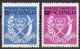 Congo 1969 Sc. 643-645 (Democratica) Arms Stemma Araldico Nuovo MNH - Congo - Brazzaville
