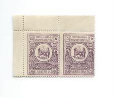 ZARMn096Ax2 - ARMENIE - 1920 - N°96A (YT) - 2 Timbres Neufs** Se Tenant - MNH - Arménie